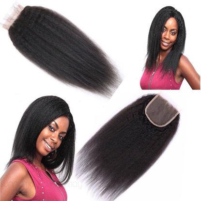 yaki straight hair lace closure