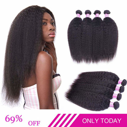IUPIN Brazilian Kinky Straight Human Hair 4 Bundles